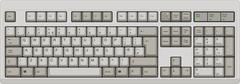 UK English qwerty computer keyboard. Grey color - stock illustration