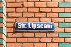 Stock Photo of Lipscani Historical Street Sign In Bucharest