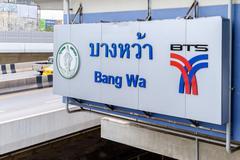 Logo of The Bangkok Mass Transit System (BTS) at Bang wa in Bangkok Stock Photos