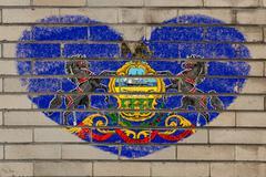 Stock Illustration of heart shape flag of pennsylvania on brick wall