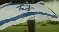 Israel israeli flag wave jewish jew 5 Stock Footage