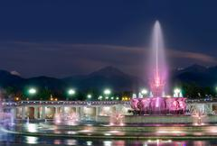Fountain in National Park of Almaty Stock Photos
