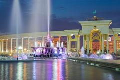 Fountain in National Park of Kazakhstan, Almaty Stock Photos