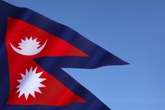 Flag of Nepal Stock Photos