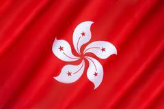 Flag of Hong Kong Stock Photos