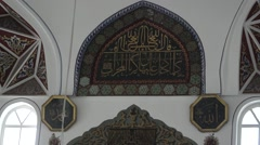 Islamic Calligraphy - Mosque Interior Stock Footage
