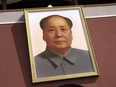 Portrait of Chairman Mao - Beijing - China - stock photo
