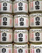 Sake Barrels - Japan - stock photo