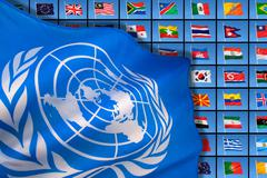 The United Nation - stock photo