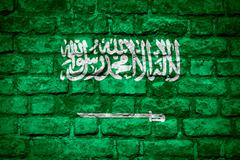 Flag of Saudi Arabia Stock Illustration