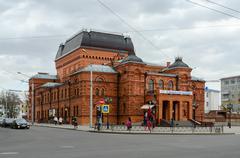 Stock Photo of Mogilev Regional Drama Theater
