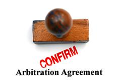 Arbitration agreement Stock Photos