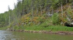 Rocks with moss, river Serga, Urals, Russia. 4K Stock Footage