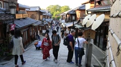 Street view at Higashiyama Stock Footage