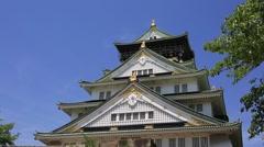 Osaka castle  Stock Footage