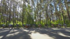 4K UHD JURMALA, LATVIA : Bicycle Race Stock Footage