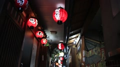 Japanese traditional red lantern Stock Footage