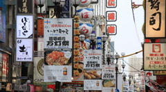Various name boards of resturants at Dotonbori street in Osaka Stock Footage