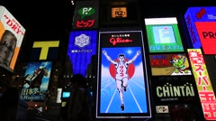 Famous  billboard electric display at Dotonbori street Stock Footage