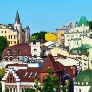 Kiev, Ukraine. Old houses - stock photo