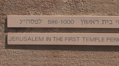 First Temple Period Sign in the Old City of Jerusalem - stock footage