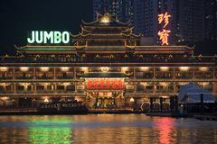 Aberdeen Harbor - Hong Kong - stock photo