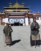 Sera Monastery - Tibet Stock Photos