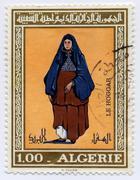 Algerian Postage Stamp Stock Photos