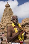 Brihadishvera Hindu Temple - Thanjavur - India Kuvituskuvat