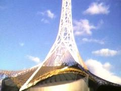 MELBOURNE CITY, (Super 8 Film) Stock Footage