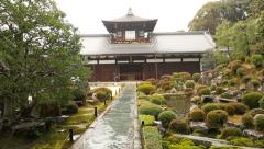 Japanese Garden in the rain in Toufuku-ji in Kyoto, Japan -Tracking Pan L- Stock Footage