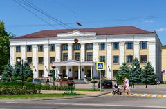 Administration Building of the Railway District, Gomel, Belarus Stock Photos