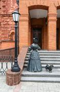"Sculptural composition ""Lady with Dog"" at Drama Theater, Mogilev - stock photo"