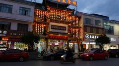 Nighttime City Shop Lijiang China Stock Footage