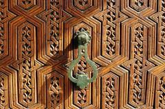 arab door detail - stock photo