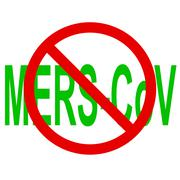 Stop Mers Corona Virus sign.  Vector Illustration. - stock illustration