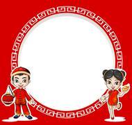 tn_chineseCPspace - stock illustration