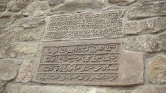 Azerbaijan Baku Old City - stock footage