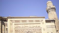 Azerbaijan Baku Old City Mosque - stock footage