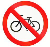 No Bicycles in Indonesia Stock Illustration