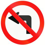 Stock Illustration of No Left Turn in Indonesia