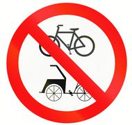 No Bicycles And Trishaws in Indonesia - stock illustration