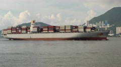 OOCL Container Ship -3- In Profile Stock Footage