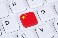 China flag internet on computer keyboard - stock illustration