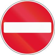 No Entry in Hong Kong - stock illustration