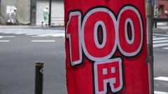 Red 100 Yen Banner Flag On City Street Of Tokyo Japan Stock Footage