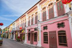 The Old Town Phuket Chino Portuguese Style at soi rommanee talang road., Phuk Stock Photos