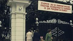 Sochi 1985: people entering into a public park Stock Footage