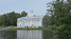 "Pavilion ""Grotto""  of Catherine Park. Pushkin (Tsarskoye Selo). Petersburg Stock Footage"