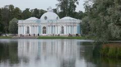 "Pavilion ""Grotto"" on    Catherine Park. Pushkin (Tsarskoye Selo). Petersburg Stock Footage"